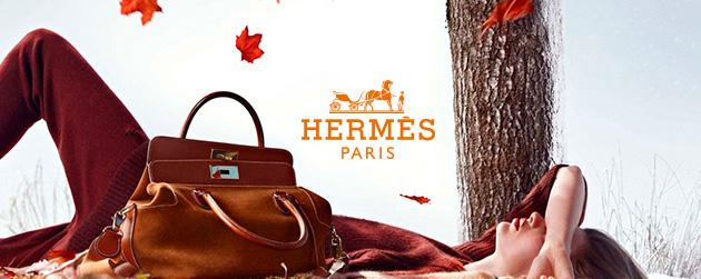 HERMESの買取について