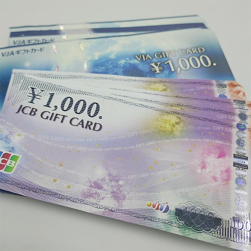 JCB、VISAギフトカード1000円券