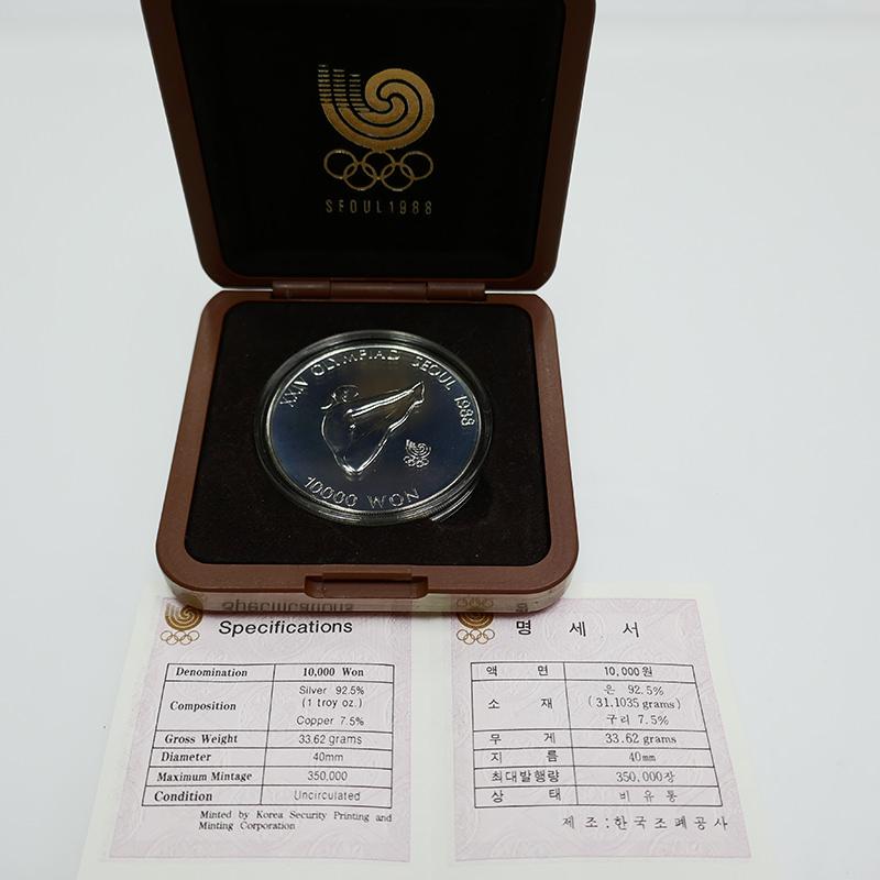 1988 ソウルオリンピック プルーフ銀貨 10000ウォン