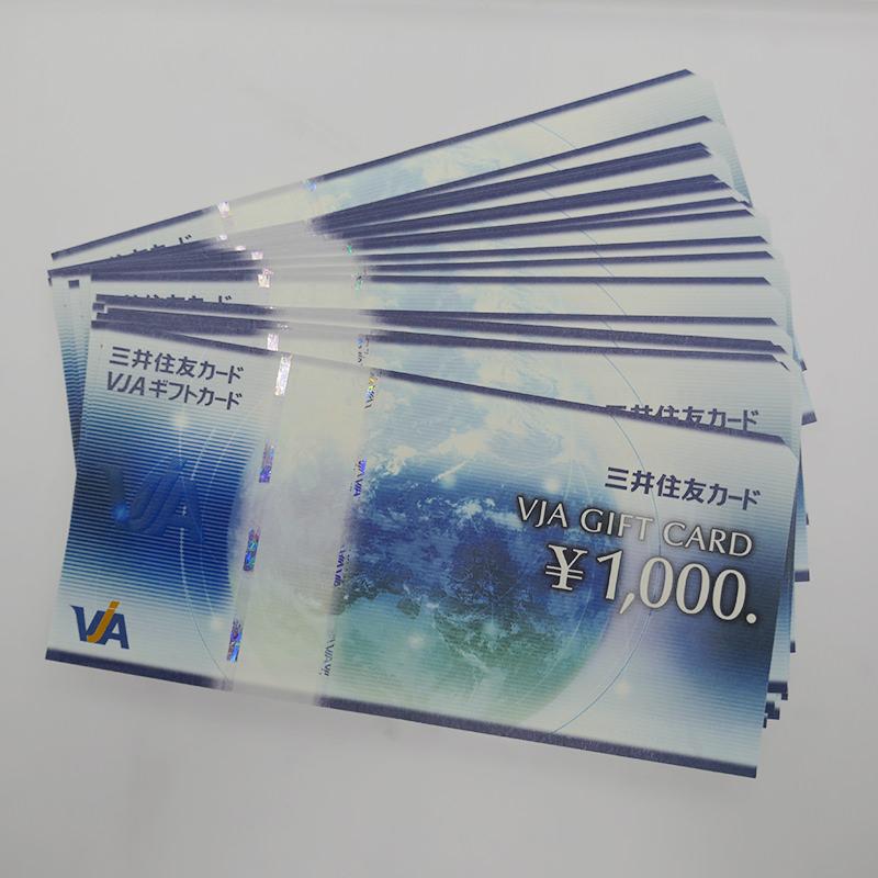 VJAギフトカード1000円券