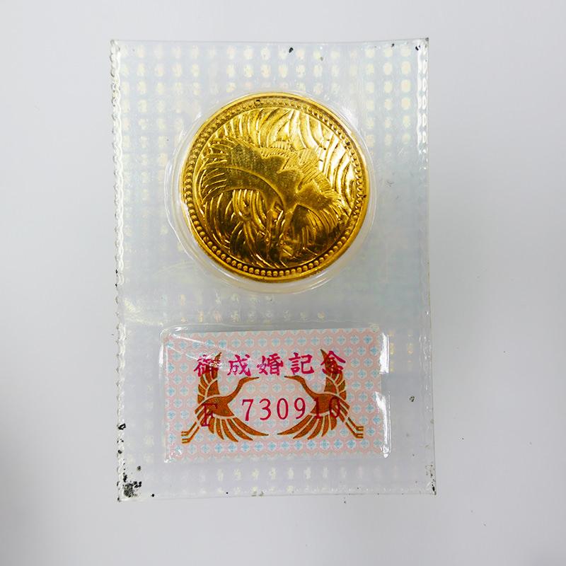皇太子殿下御成婚記念5万円金貨 平成5年(1993年)